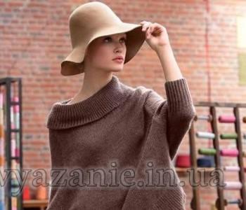 Безразмерный пуловер