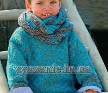 Свитер с жаккардовым узором и шарф петля
