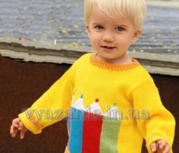 Джемпер с карандашами для мальчика