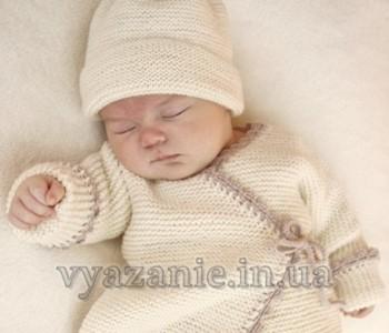 Кардиган с запахом для малыша