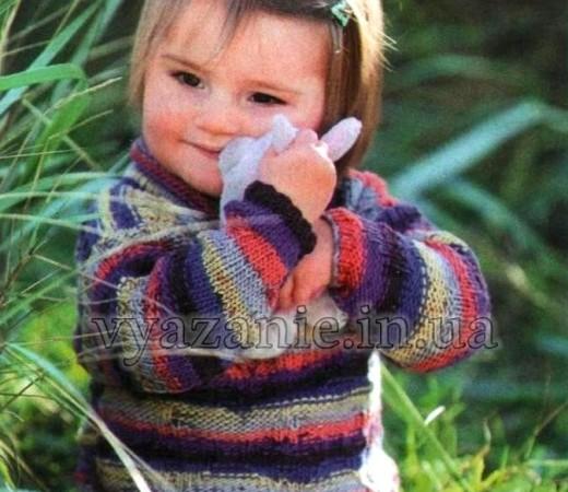 Пуловер в полоску (Верена)