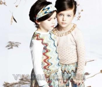 Детская коллекция Missoni «Зима 2015»