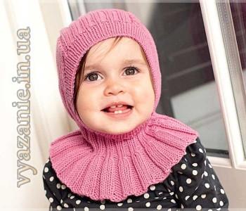 Шапка-капюшон для девочки