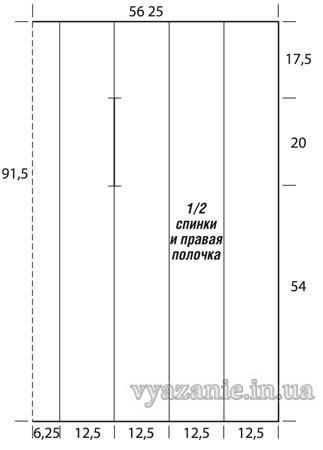 Схема Жилет из полос крючком
