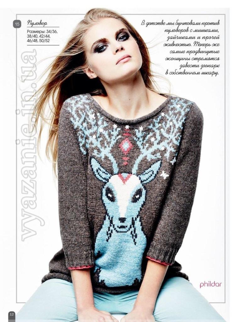 Пуловер с оленем