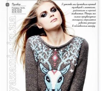 Пуловер со сказочным оленем от Phildar