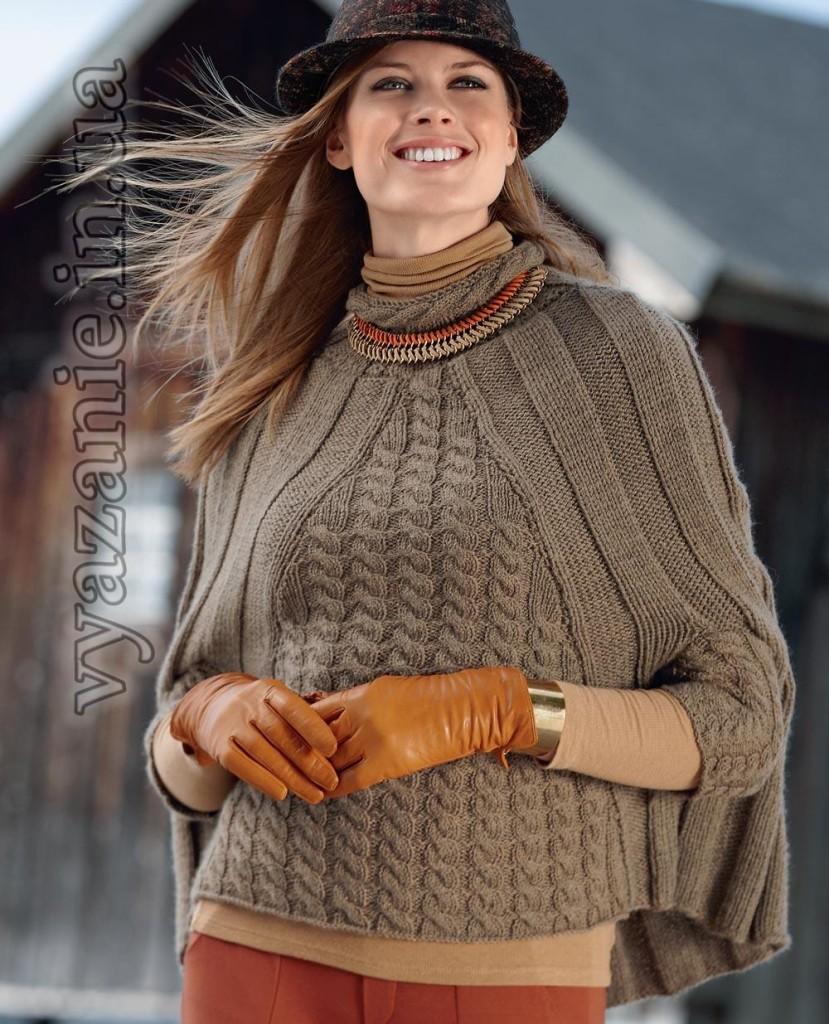 Просторный пуловер-кейп