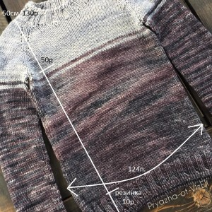 Схема свитера реглан