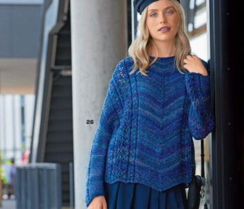 Пуловер оверсайз с ажурными узорами спицами